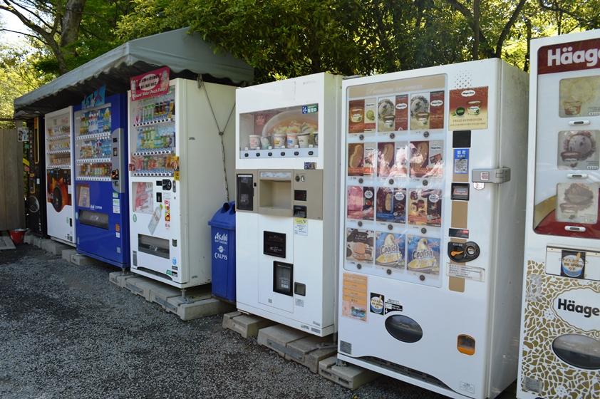 Le 5 cose più strane viste in Giappone - Journeydraft - DistributoreAutomatico