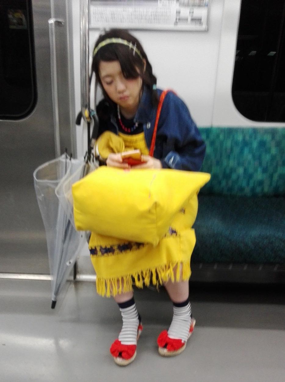 Le 5 cose più strane viste in Giappone - Journeydraft - DormireGiappone
