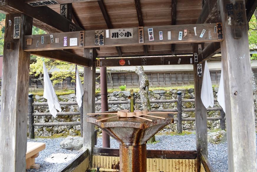 Giappone - Ryokan al Monte Koya - Journeydraft - FontanaTempio