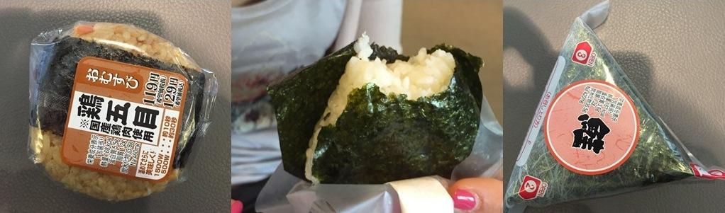 cibo Giapponese - Journeydraft - Onigiri