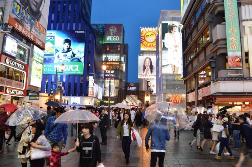Giappone - Osaka - Journeydraft - OsakaInsegneluminose