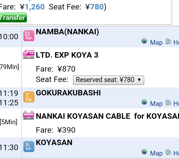 Giappone - Ryokan al Monte Koya - Journeydraft - PercorsoKoya
