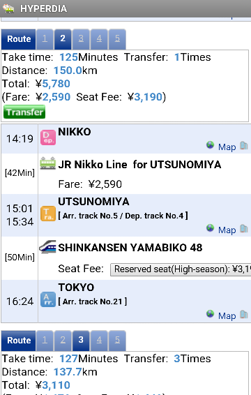 muoversi in Giappone Japan Rail Pass - Journeydraft - ScreenshotHiperdya