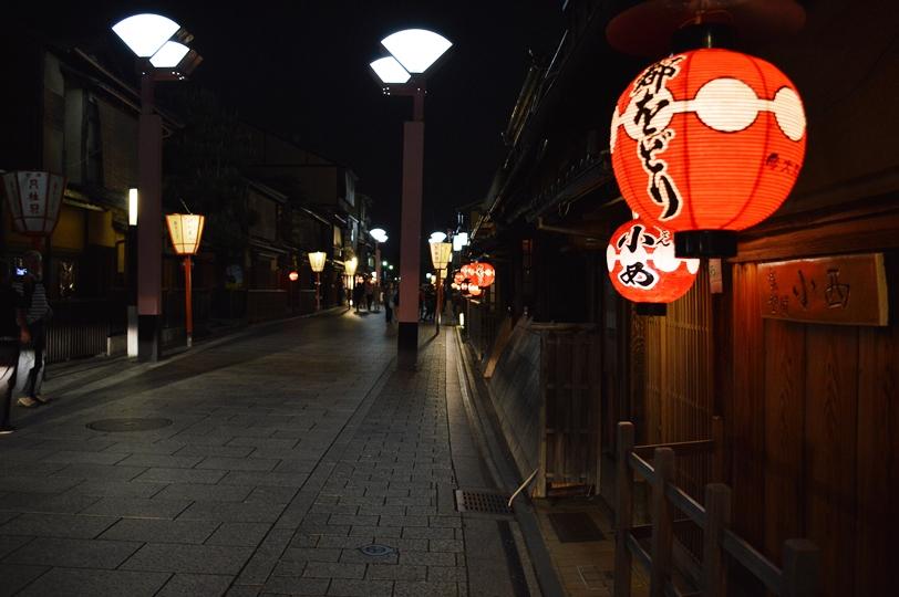 Giappone - Kyoto - Journeydraft - KyotoGION
