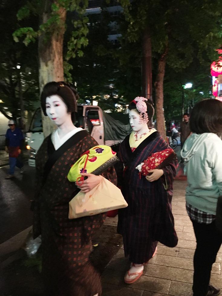 Giappone - Kyoto - Journeydraft - KyotoGeisha
