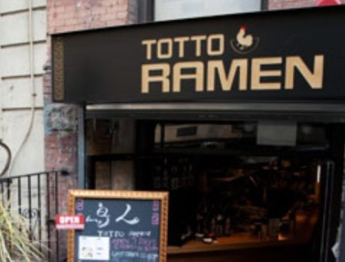 Totto Ramen Manhattan - Journeydraft