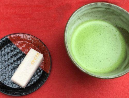 cibo Giapponese - Journeydraft